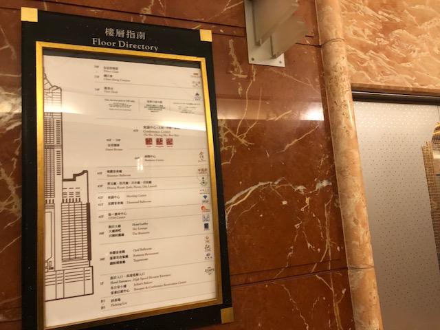 高雄 85スカイタワー