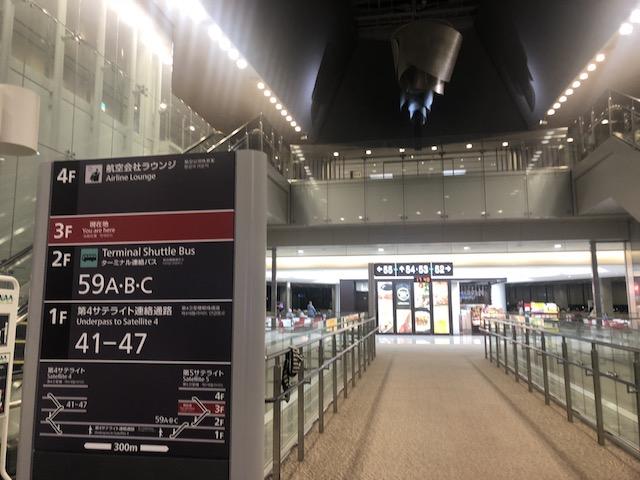 ANA ラウンジ ターミナル1 第5サテライト