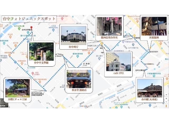 台湾台中:在住者がオススメするフォトジェニックな観光ルート!