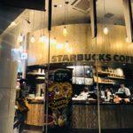 世界一の売り上げを誇るスターバックスは東京都渋谷にあった!【SHIBUYA TSUTAYA店】