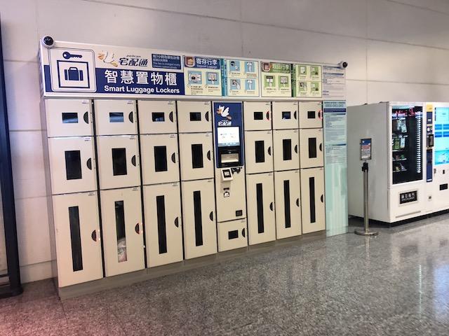 台湾 悠遊カード 使い方