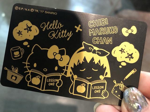悠遊カード セブンイレブン