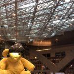 ドーハ・ハマド国際空港でプライオリティパス/ダイナースで入れる唯一ラウンジ
