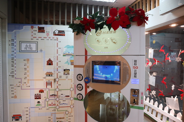 台北捷運商品館
