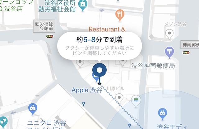 MOV アプリ