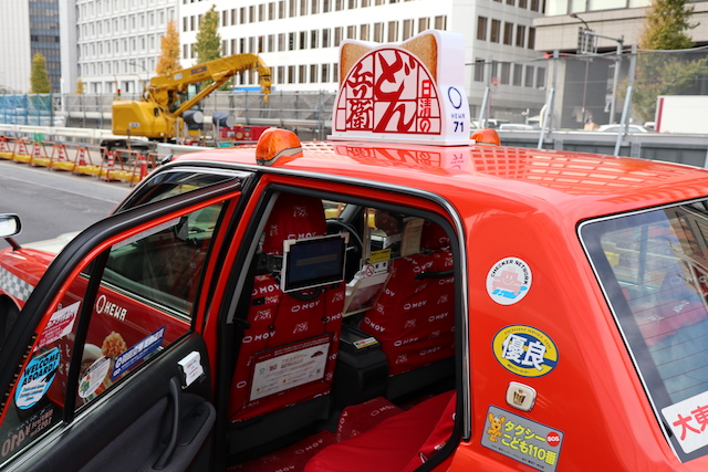 MOV タクシー