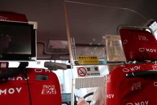 0円タクシー どん兵衛
