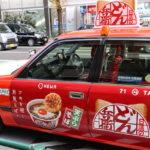 噂の0円タクシー!MOVって?本当に無料で乗れるの?乗り方や条件など詳しくご紹介!期間はいつまで?