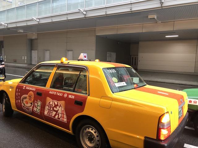 どん兵衛タクシー 羽田空港
