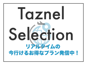 Taznel selection