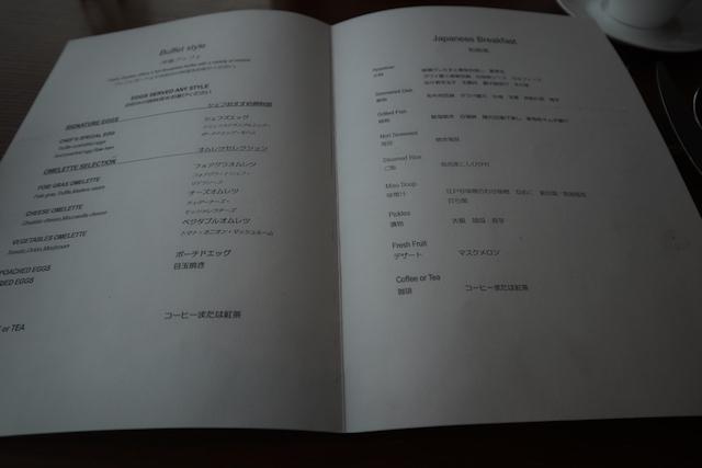 プリンスギャラリー紀尾井町 クラブラウンジ