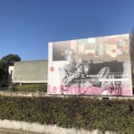美術館・博物館の内覧会 / レセプションに招待されたらどうする? 国立西洋美術館「ル・コルビュジエ 絵画から世界へーピュリスムの時代」