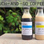 次世代型コーヒーTOUCH-AND-GO COFFEE(タッチアンドゴーコーヒー)あなたはもう体験した?【日本橋】