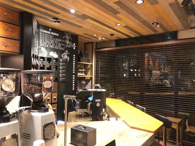 Neighborhood and Coffee 池尻2丁目店