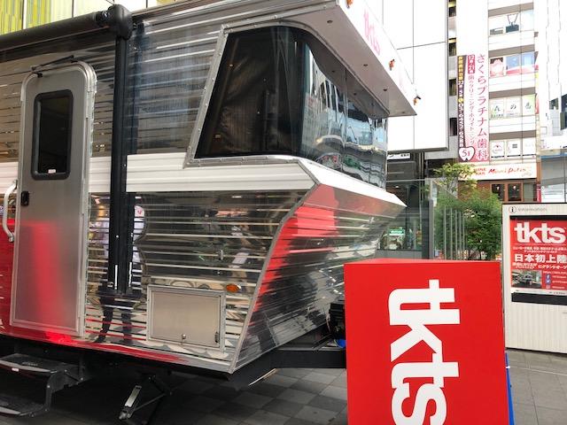 TKTS 渋谷 ヒカリエ