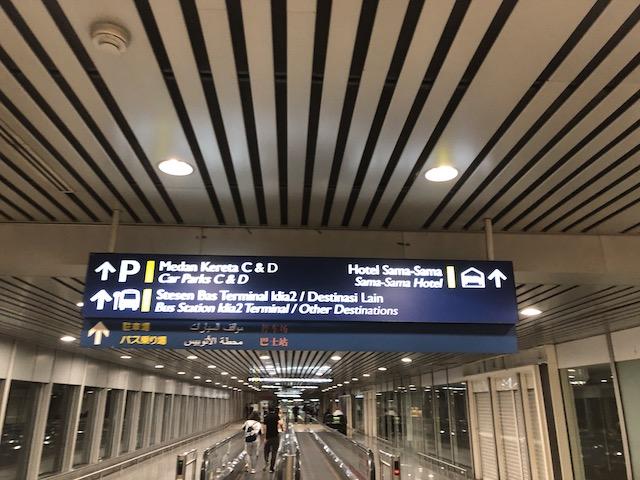 マラッカ  KL空港 バス