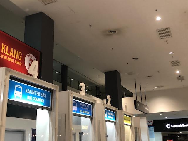 マラッカ 行き方 空港